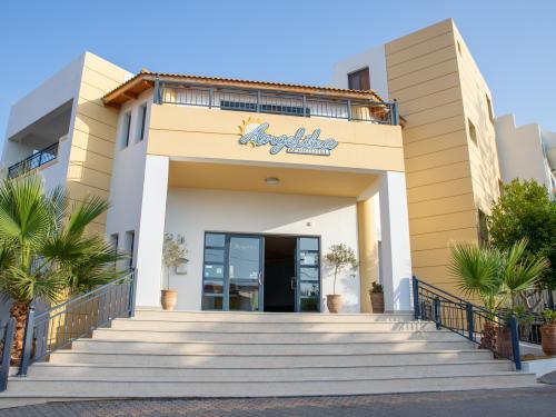 Hôtel Angelika 3* - 1